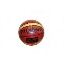 Molten basketball-chocolate/yellow